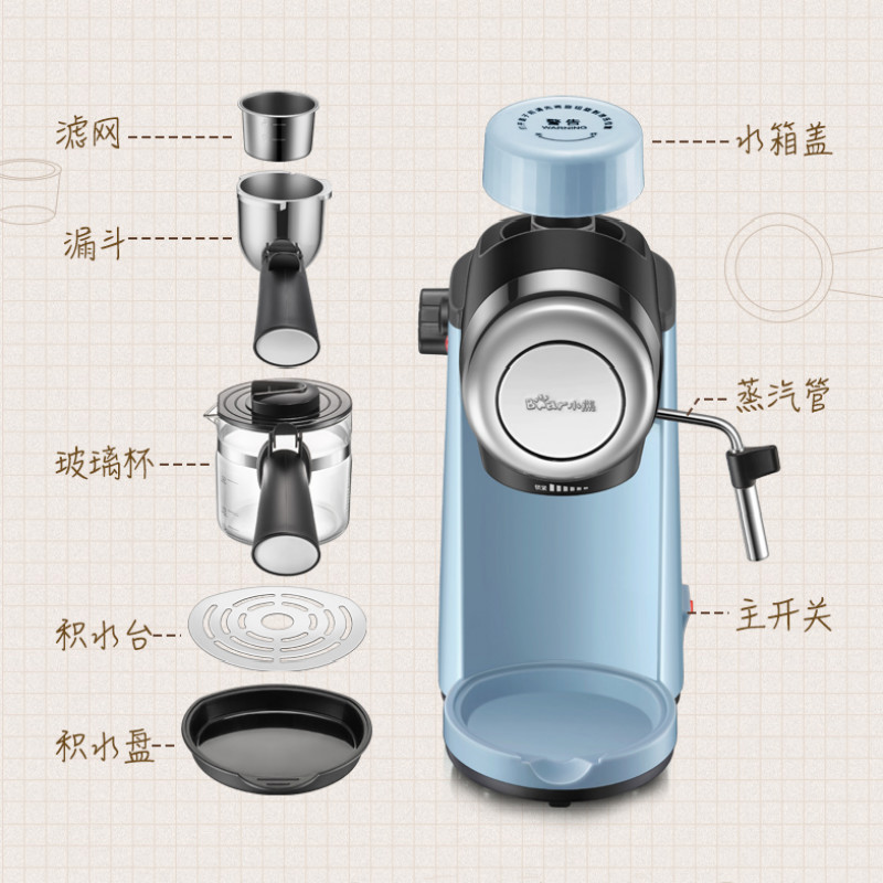 Espresso Machine Semiautomatic Steaming Foam Family High Pressure Extraction Pump Type Delicate Taste One button Operation in Coffee Makers from Home Appliances