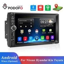 Podofo 2din autoradio Android lecteur multimédia 7 pouces universel Auto stéréo pour Nissan Hyundai Kia toyota Chevrolet Ford Suzuki