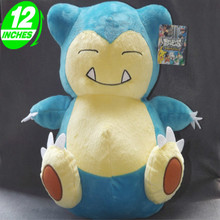 30cm Height Limited Edition Eevee Luma Anime New Plush Doll for Fans Collection Toy Snorlax 30cm height limited edition eevee luma anime new plush doll for fans collection toy q mew