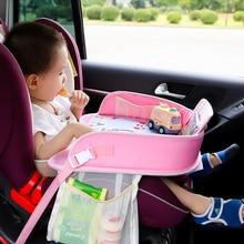 Box Portable Car Toy Tray-Organizer Stroller Car-Safety-Seat-Tray Food-Drink-Holder Kids