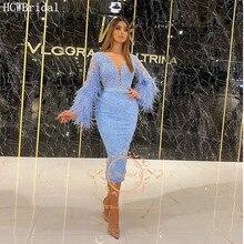 فستان  انيق من الدانتيل الأزرق ،أكمام طويلة