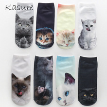 KASURE Womens Funny Cute Animal 3D Cat Print Socks Unisex Low Ankle Printed New Fashion Colorful Multiple Face Female