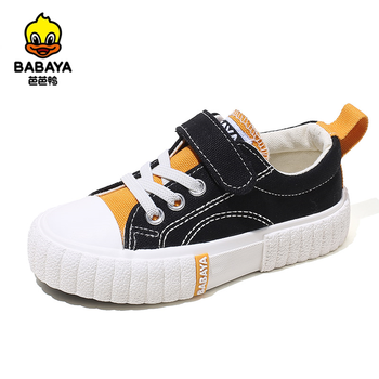 Babaya Children Shoes for Girls Shoes Breathable Canvas 2020 Autumn New Boys Casual Shoes Kids Shoes for Girl Toddler Sneakers babaya children shoes 2020 autumn new cute cartoon toddler canvas shoes kids comfortable boys baby girls baby casual shoes