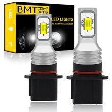 BMTxms 2 sztuk Canbus bez błędu P13W SH23W PSX26W LED żarówki pojazdu DRL światła do jazdy samochodu przednie światło przeciwmgłowe biały złoty kryształ niebieski