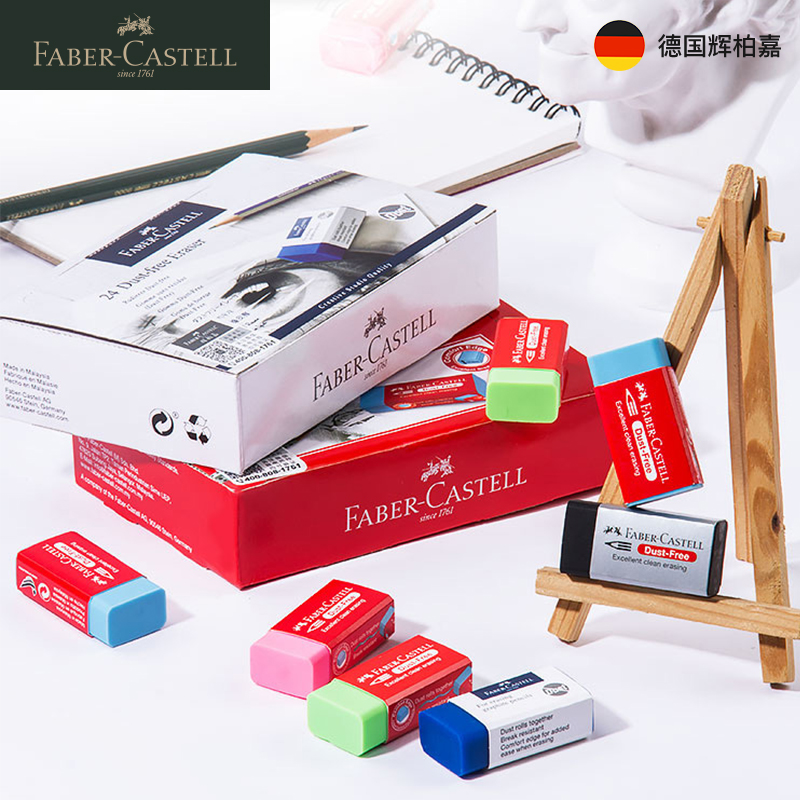 6 Pcs Faber Castell Dust Free  Art Eraser Sketch Writing Drawing Painting Rubber Exam Graphic