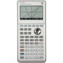 Hp39gii calculadora gráfica estudante do ensino médio matemática química sat/ap exame calculadora científica crianças científico