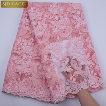 Nigerian Lace Fabric 2019 High Quality Lace Tulle Lace Fabric Wedding Pink African With Cord Nigerian French Lace Fabric A1765