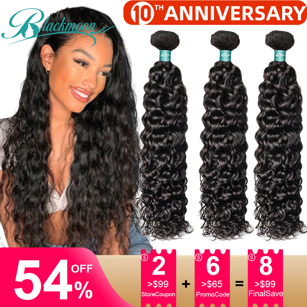 Water Wave Bundles Brazilian Water Wave Hair Weave Bundles 3 Bundles Curly Hair 8 24 26 Inch Bundle Hair Human Hair Extensions