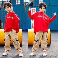 Детские джазовые танцевальные костюмы, свободная желтая рубашка, штаны, одежда в стиле хип хоп, для мальчиков, Современная Танцевальная сценическая одежда, одежда для уличного концерта