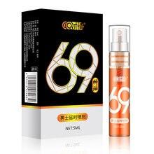 O pulverizador do atraso do sexo de 5ml para o uso externo masculino anti a ejaculação prematura prolonga 60 comprimidos do alargamento do pênis dos minutos