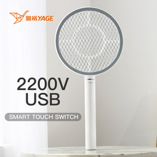 YAGE Electric Mosquito Swatter 2700V USB Smart Touch Switch Rechargeable Battery Moustique Racket Fruit Moscas Fly Killer