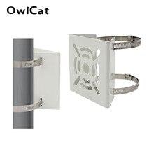 OwlCat zewnętrzna kamera telewizji przemysłowej żelazny uchwyt Hoop uchwyt do montażu na słupie do nadzoru wideo Stent Metal