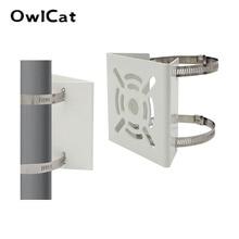 OwlCat خارج كاميرا تلفزيونات الدوائر المغلقة الحديد هوب قوس كاميرا مراقبة الفيديو القطب تصاعد عقد عمود قوس حامل الدعامات المعدنية
