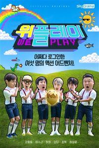 we play[连载至20191012期]