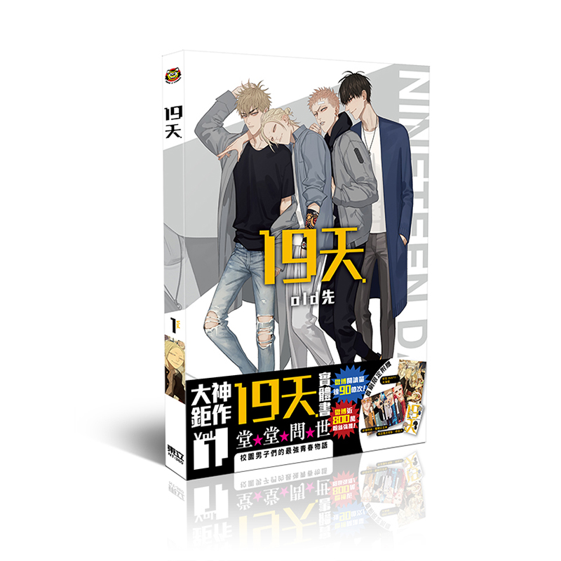 Old XIAN 19day Art Collection, Chinese Manga, Illustration, Painting, Art Collection, Painting Book