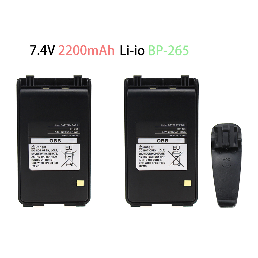 2 Pcs BP-265 2200mAh Li-Ion Replacement BP-265 Li-ion Battery For ICOM IC-F3001 IC-F4001 Walkie Talkie