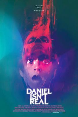 丹尼爾不是真的