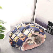 Dog Kennel Small Teddy Semi-enclosed Pet Supplies  Hand Wash Breathable 100% Cotton Cute Printed Bed