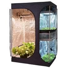 Арчибальд мульти размер 2 в 1 плантационных палаток светоотражающий