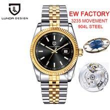 Мужские часы lunda design new factory date 3235 автоматический