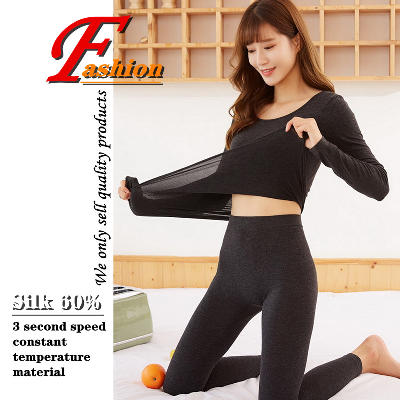 High-grade Silk(60%) New Thermal Underwear Set For Ladies All-match Comfortable Breathable Fashion No-iron Crease Proof