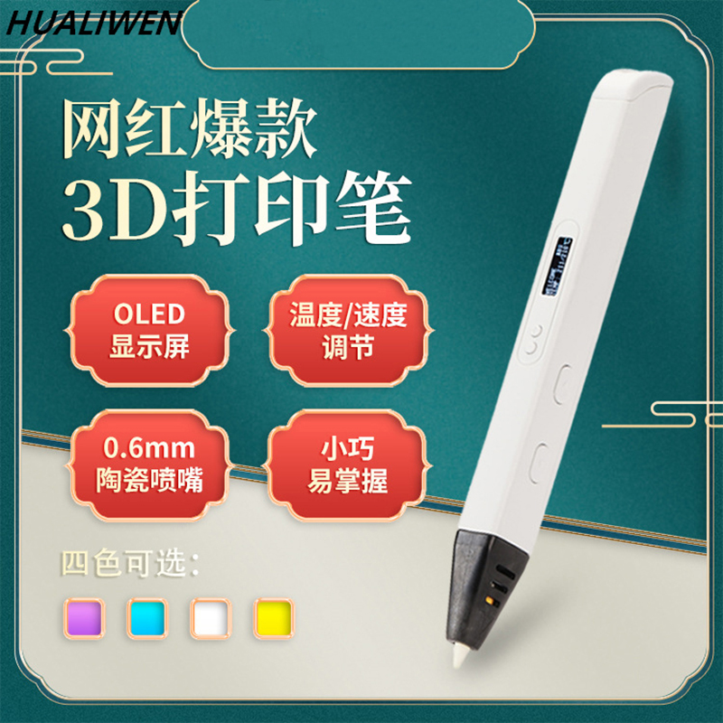 3D Printing Pen With OLED Display Professional 3D Drawing Pen For Doodling Art Craft Making And Education Toys