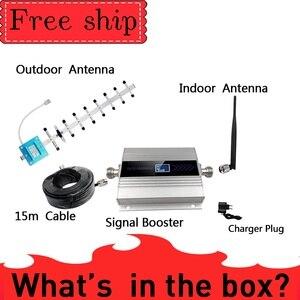 Image 5 - Ретранслятор сотовой связи GSM 1800 60dB коэффициент усиления GSM 2G 4G кабель 15 м 4G усилитель телефонного сигнала 1800 МГц 4G
