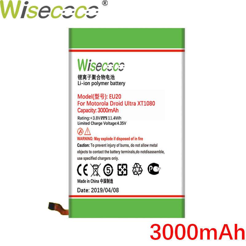Wisecoco EU20 3000mAh لموتورولا موتو الروبوت الترا XT1080 ML-M075 الهاتف في الأسهم أحدث المنتجات عالية الجودة بطارية