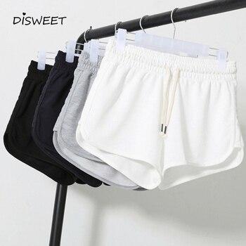 Summer High Waist Booty Shorts