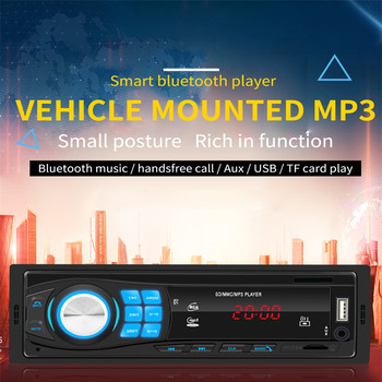 цена на Bluetooth Autoradio 12V Car Stereo Radio FM Aux-IN Input Receiver SD USB In-dash 1 Din Car MP3 Multimedia Player