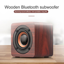 SPASH Q1 Wooden Bluetooth Speaker Mini Home Theater Portable Wood Square Speaker Creative Small Audio for Gifts