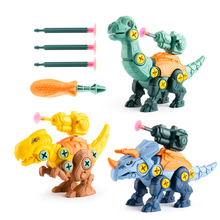 Three Children's Dinosaurs Cool Boy Toy Set Educational Designer Montessori Model Assembly Drill Children's Educational Toys