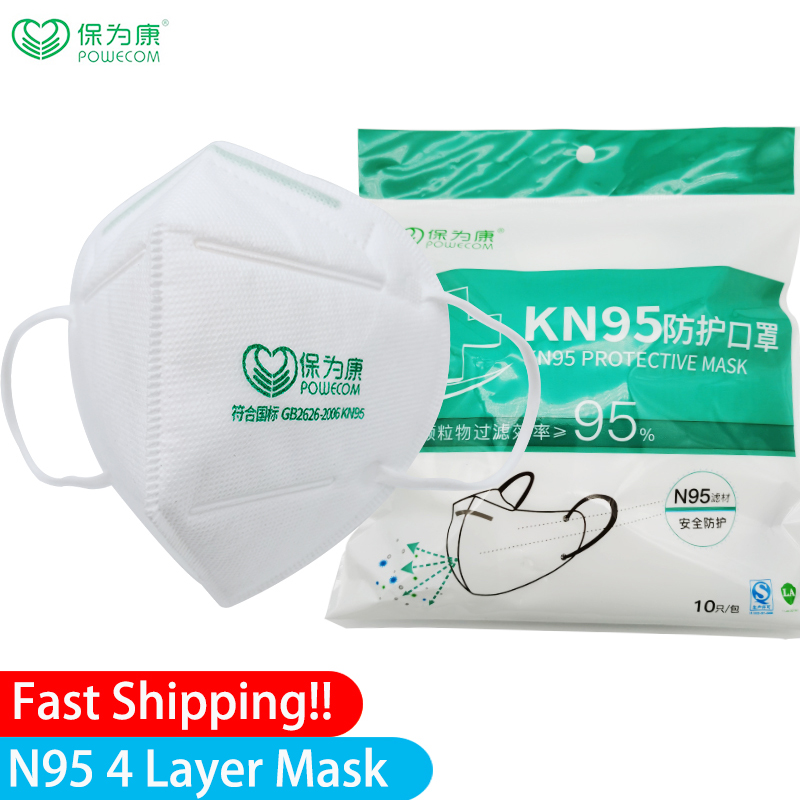 10Pcs/ KN95 Masks 4 Layer Mouth Masks Anti-Fog/Dust Safety Protective Masks Anti-Pollution Non-woven Disposable Face Mask Unisex