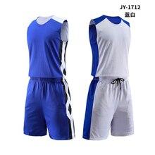 Для мужчин возврат майки форма Реверсивный дышащая Колледж пустой баскетбольная майка Джерси костюм двухсторонний спортивный тренировочный комплект
