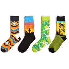 Носки мужские хлопковые с тропическим принтом модные короткие