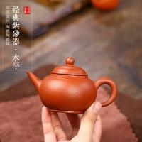 Yixing empfohlen durch die manuelle Meng Chen ebene topf ton teekanne zhu kleine kapazität 150 cc