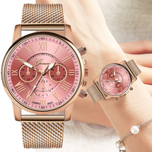 High quality double-layer dial casual net with couple watche