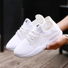 2020 Hot New Sports Casual Shoes Men and Women Couple Shoes Breathable Comfortable Non-slip Sneakers Air Cushion Casual Shoes spring new men and women casual shoes comfortable casual non slip casual shoes men and women casual flying knit shoes wholesale