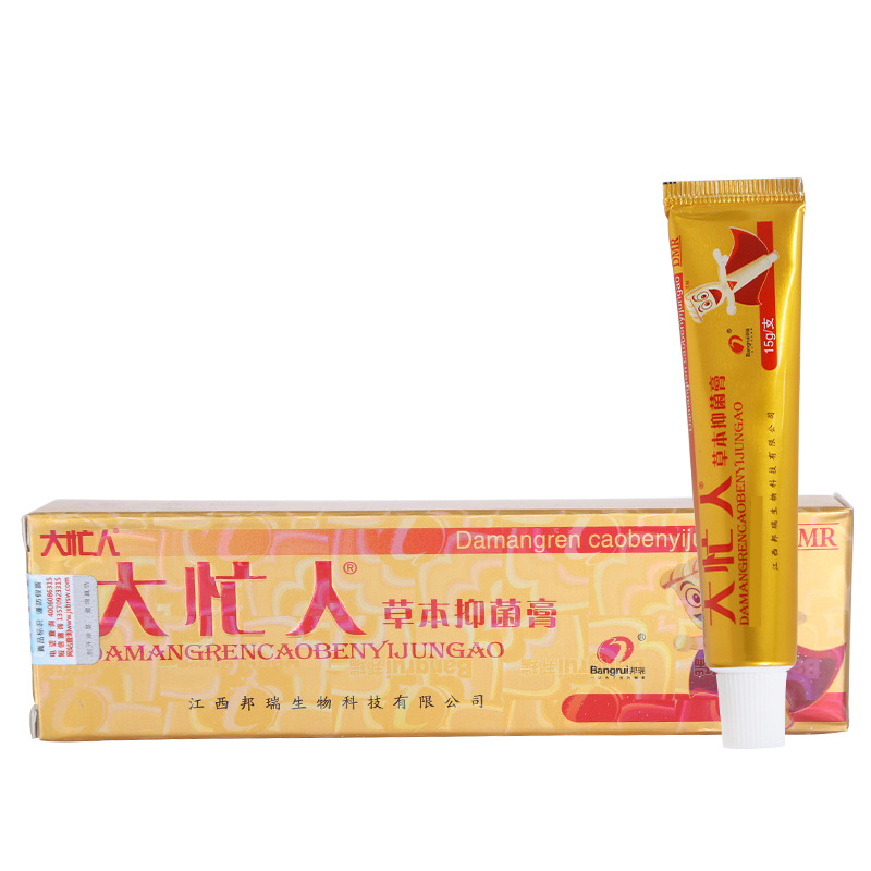 YIGANERJING Damangren Original Psoriasis Dermatitis Eczema Pruritus Skin Problems Cream With Retail Box