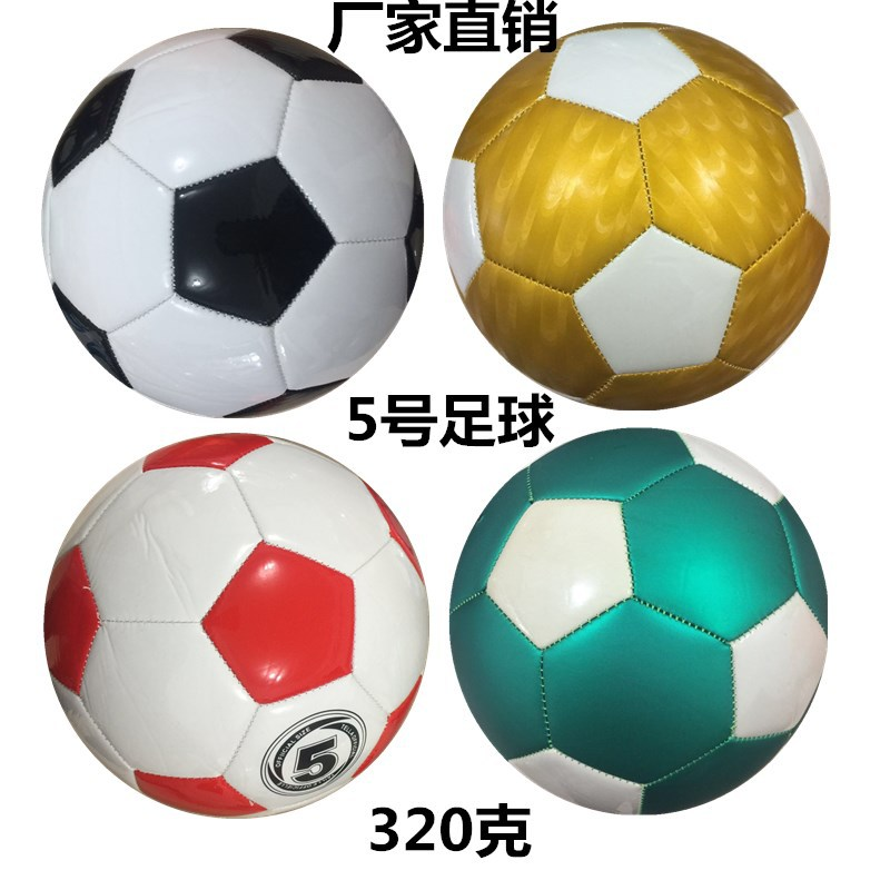 Football Wholesale No. 5 PVC Foaming Football Wholesale Classic Black And White Fast Students Football School Indoors And Outdoo
