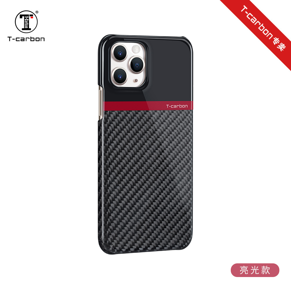 For Apple 11 Generation Iphone1111pro for  Apple 678XXRMAX Mobile Phone Case  Carbon Fiber Mobile Phone Shell Protective Shell