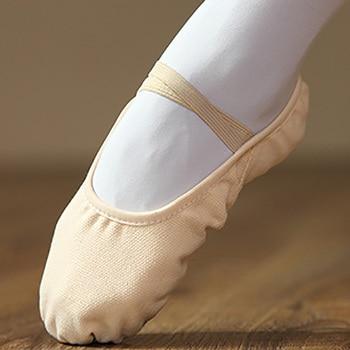 USHINE New professional full rubber band shoelace body-shaping training Yoga slippers socks ballet dance shoes kids girls woman