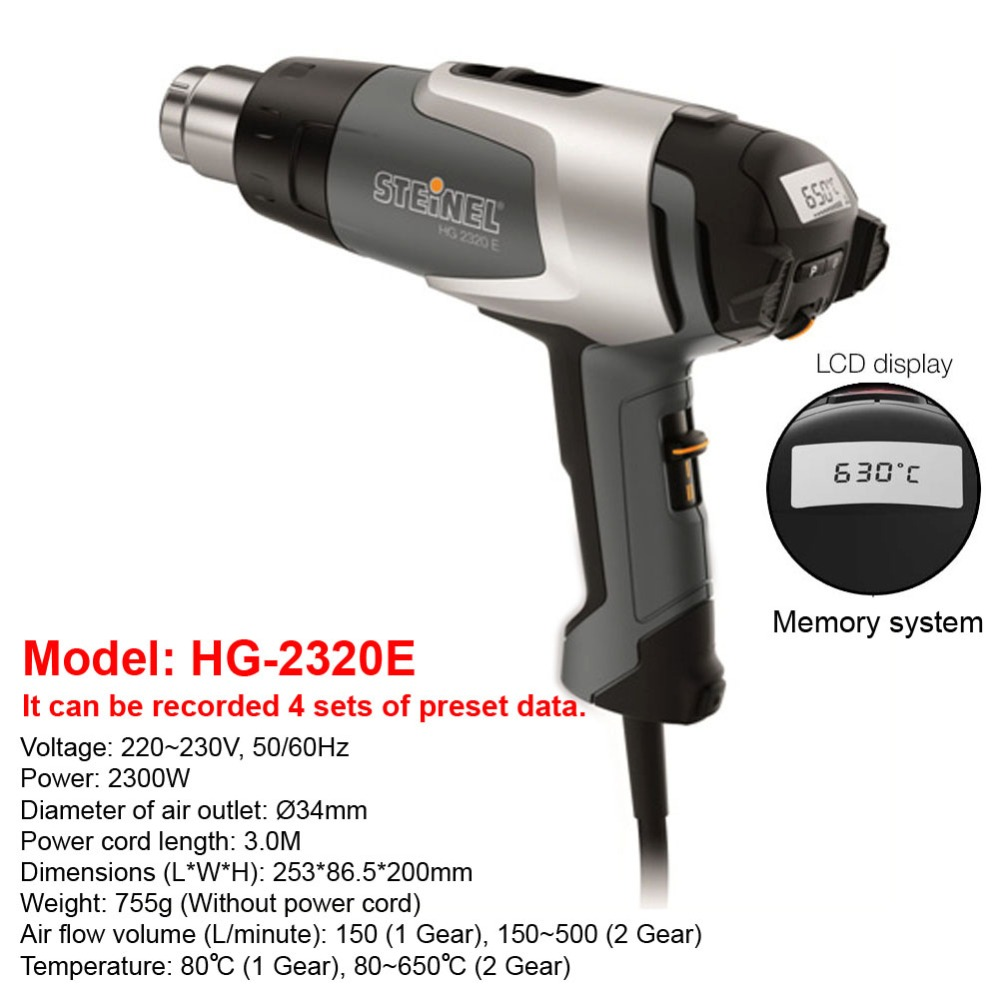 H86dddf2f5a034d41a1ae1b50c39e24ddj - Germany STEINEL LCD Display Memory Setting HG-2320E 34mm 2300W 220V 2-stage Air Volume Temperature Adjustable Hot Air Gun