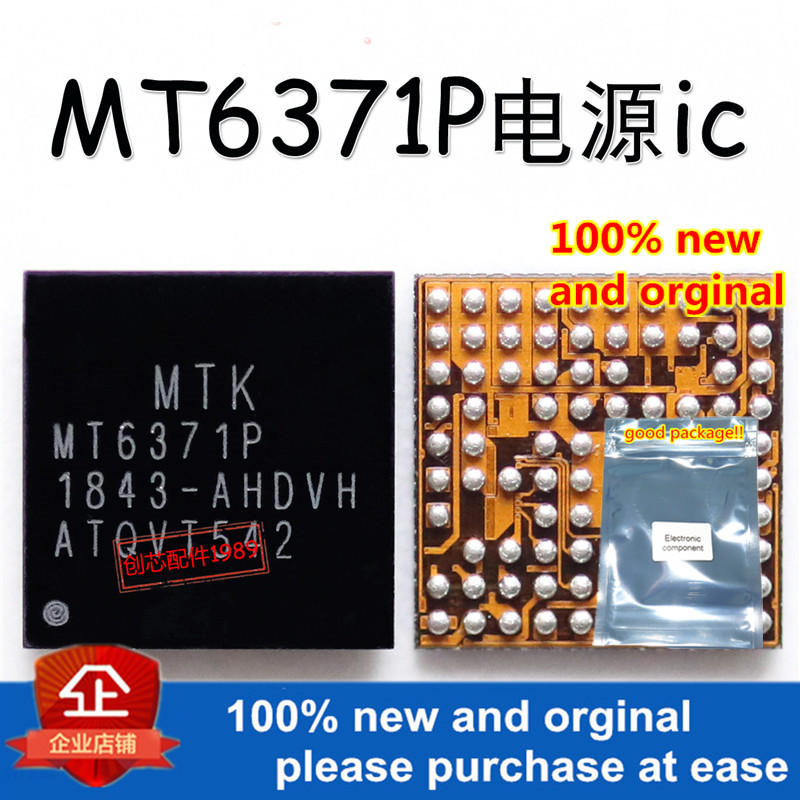 5pcs 100% new and orginal MT6371P in stock