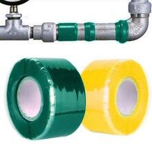 Ремонтная лента для водопроводной трубы высокого давления силиконовая