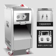 Электрическая мясорубка из нержавеющей стали Коммерческая вертикальная машина для резки мяса