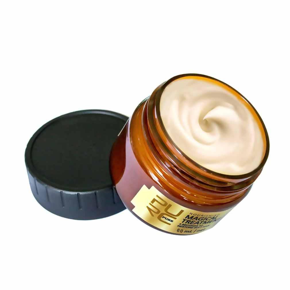 Purc magia profunda reparação máscara de cabelo nutrição suave condicionador livre vapor reparação secagem do cabelo tingimento água sabão transporte da gota