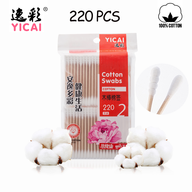 Yicai F217 Wooden Cotton Swabs Buds For Makeup Nose Ears Jewelry Cleaning,220Pcs(Pack Of 1)
