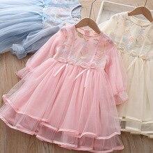 Платье принцессы с длинными рукавами для девочек; сезон весна-; платье с вышивкой; Пышное Сетчатое газовое платье