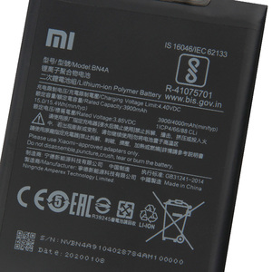 Image 4 - Original Replacement Battery For Xiaomi Redmi Note7 Note 7 Pro M1901F7C BN4A Genuine Phone Battery 4000mAh